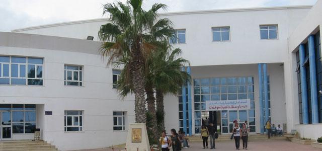 Institut Supérieur d'Informatique et de Mathématiques